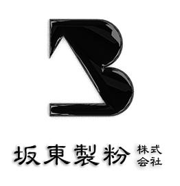 坂東製粉株式会社(そば粉製造・販売・通販)